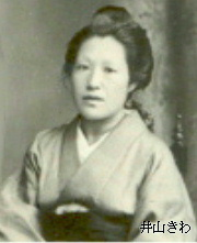 Iyama Kiwa, 40 years old