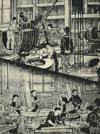 Shibaura Works, upper:ironworkers, below wooden pattern makers